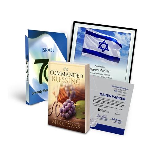 Israel 2018 Founder Kit